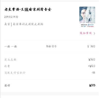 王佩瑜京剧清音会